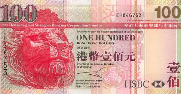 hkd 100 hong kong dollars 2 It looks like Hong Kong may soon end its link with the US dollar. Its about time.