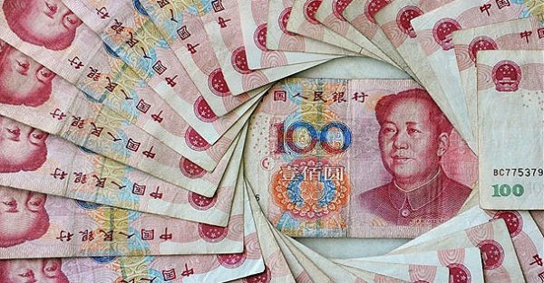 china 2196985b And the next country to join the renminbi fan club is…