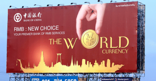 RMB-world-currency-billboard
