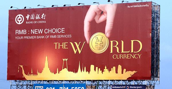 RMB-monde-monnaie-panneau